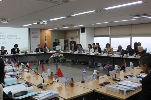 2016 국제 저작권 보호인력개발 워크숍